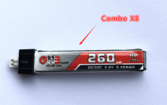 FSD 260mAh 30C/60C 1S Lipo HV Battery (8PCS)