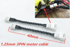 1.25mm 3PIN motor cable